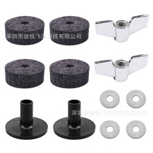 Frame Drum Fittings Set 4 4cm Frame Drum Mat Grey 2 Casings 2 Butterfly Nuts 4