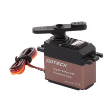 HB1621SG Digital Servo Metal Gear Torque 19KG 0.07Sec 400mA at Stop 3800mA At No Load With Coreless Motor For RC Car Helicopter(China)
