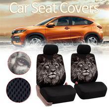 4PCS/Set Universal Car Seat Covers Interior Decor Fashion Animal Pattern Auto Cover Protector