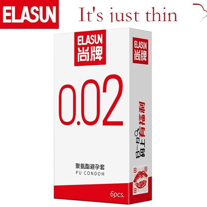Elasun 0.02mm Ultra Thin Condoms For Men Polyurethane Smooth Sensation Penis Cock Sleeve Sex Toy Lubricated Contraception Condom
