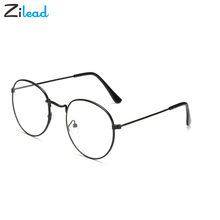 Zilead Men Women Retro Metal Small Frame Presbyopic Eyeglasses Anti Fatigue For Parents Unbreakable Classical Reading Glasses