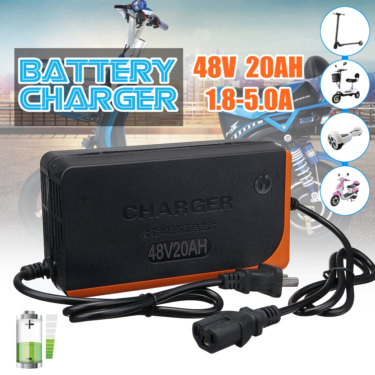48V 1.8-5A Lead Acid Battery Charger Ebike Scooter Electric Bike Bicycle