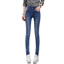 Buy Jean Kot Pants Women And Get Free Shipping On Aliexpresscom