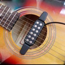 Guitar Pickup 12 Sound Holes Electronic Metal String Guitars Sensor Magnetic Transducer With Tone Volume Controller hot 5x sound hole pickup for acoustic guitar with tone volume control