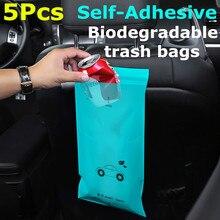 Новинка, 5 шт., биоразлагаемые мешки для мусора, самоклеющиеся мешки для мусора, автомобильный мусорный бак, кухонный шкаф, подвесной стеллаж для мусора, мешок для мусора