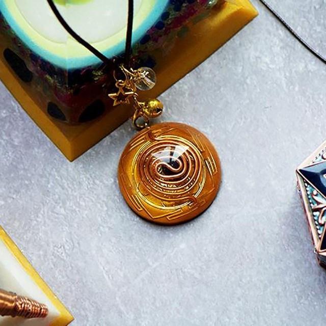 Orgone Chakra Healing Pendant