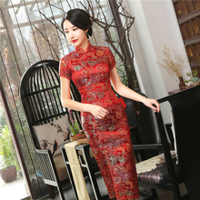 Red Flower Qipao Chinese Satin Shanghai Dress Oriental Style Long Gown Fashion Oblique Summer Asian