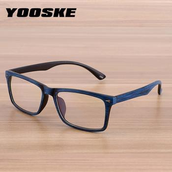 YOOSKE Vintage drewniany wzór okulary ramka mężczyźni kobiety klasyczne okulary optyczne okulary w stylu Retro bambusowe okulary męskie tanie i dobre opinie Unisex Z tworzywa sztucznego Stałe YJK5008 FRAMES Okulary akcesoria 200002197 200002143 4546 Black Gray Brown Blue