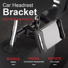 Car Back Seat Phone Holder 360 Degree Rotate Stand Auto Headrest Bracket Support For