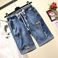 Woman Loose High Waist Keen Length Shorts Jeans 2018 Summer Casual Stretch Waist Elastic Jeans for Girls Pants Plus Size O8R2(China)