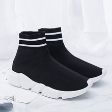 Newest Unisex Sock Sneakers High Top Running Shoes Men Light