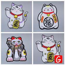 GUGUTREE embroidery big cats patches animal patches badges applique patches for clothing DX-62 gugutree embroidery big dragon patches animal patches badges applique patches for clothing dx 18