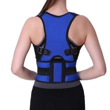 Adjustable Adult Corset Back Posture Corrector Shoulder Lumbar Brace Spine Support Belt Correction BKL01