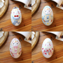 цена на Full Moon Celebration Birthday Egg Box Cute Creative Candy Box Easter Egg Large Groom + Large Bride + Large Boy + Large Girl