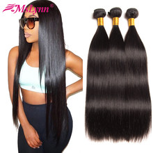 Straight Hair Bundles Brazilian Hair Weave Bundles Human Hair Bundles 4 or 3 Bundles Non Remy Hair Extensions Natural Black(China)