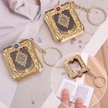 Muslim Resin Key Chain Islamic Mini Ark Quran Book Real Paper Can Read Pendant Ring Gold Crystal New Style