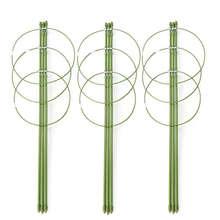 Скалолазание растения поддержка, садовые шпалеры цветы томатные клетки Стенд набор из 3 упаковок