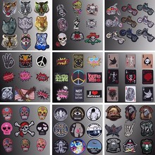 Pulaqi Punk Skull Finger Animal Iron-on Patches Embroidered Sewing Applique For Clothes Apparel DIY Eagle Poker Badges Parches H