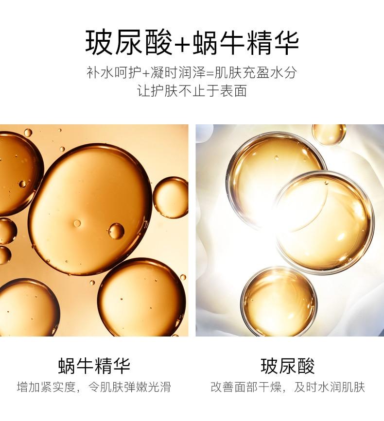 Hyaluronic acid lemon Aloe korean skin care face mask tony moly Whitening Moisturizing lifting visage