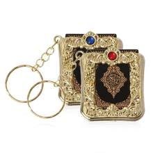 Photo Frame Properties Keychain Islamic Style Small Pendant Mini Keyring Pendant Bags Keyring Jewelry Accessories(China)