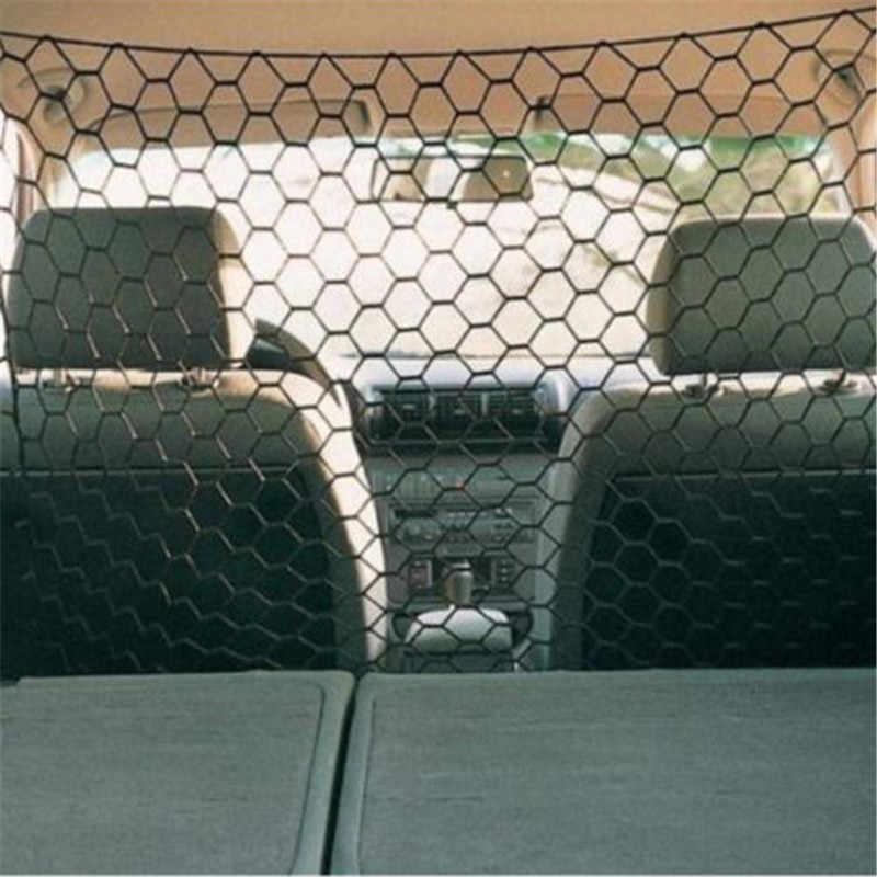 犬ペットの障壁メッシュネットフェンス車バリアガード後部座席安全プロテクターホーム