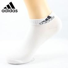 Adidas Новое поступление дышащие хлопковые спортивные носки удобные бег шорты носки 1 пара