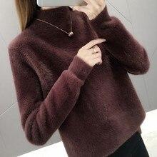 turtleneck sweater women solid rendering winter Imitate mink fleece pullover damen candy colors feminino