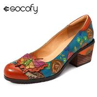 SOCOFY Vintage Basic Pumps Hand Painted Flowers Pattern Splicing Butterfly Genuine Leather Slip On Pumps High Heels Ladies Shoes