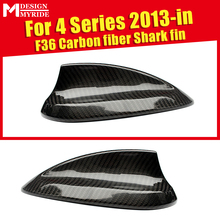 F36 Car Roof Antenna Shark Fin Carbon Fiber For 420i 428i 430i 435i Aerials Cover Decoration A-Style 2013+