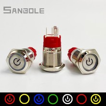 цена на 16mm Metal Push Button Switch Momentary Reset / Latching Ring LED Lamp Power Mark Symbol Car Auto Engine PC Power Start