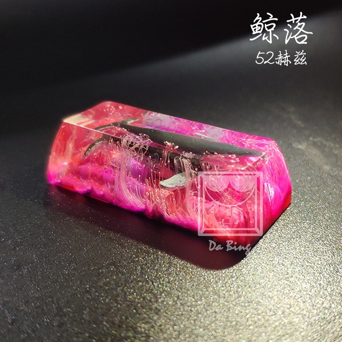 1pc 2.25X Hand Made SA Height Resin Key Cap Mechanical Keyboard Shift Enter Backlit Luminous Key Cap Whale Fall