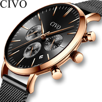 CIVO лучший бренд класса люкс мужские модные часы бизнес хронограф кварцевые часы для мужчин Wateproof наручные часы Relogio Masculino