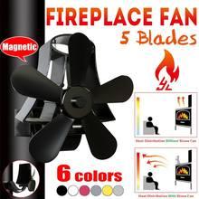 Настенный 5 лопастной тепловой вентилятор для камина плита вентилятор питание плита вентилятор komin деревянная горелка экологичный тихий вентилятор распределения тепла