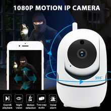 HD 1080P 2.0MP Wifi Wireless IP Camera Home Security Mini Cam Two Way Audio Night Vision CCTV Video Surveillance Baby Monitor