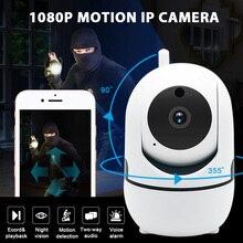 HD 1080 P 2.0MP Wi Fi Беспроводной IP камера охранных мини двухстороннее аудио ночное видение CCTV товары теле и видеонаблюдения видеоняни Радионяни