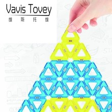 Vavis Tovey Childrens magnetic building blocks creative DIY powerful toys a variety of shapes