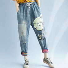 f1579ea96d452 Buy patchwork pants denim jeans for woman and get free shipping on  AliExpress.com
