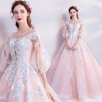 Pink Quinceanera Dresses Elegant Organza Ball Gown See through Gorgeous Long Prom Gowns 2019 Vestidos De Quinceaneras En Turqusa