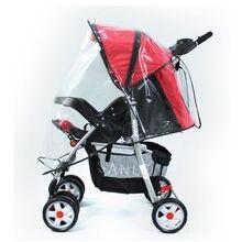 Прозрачная дождевик для коляски, ветровая грязезащитная прокладка, детская складная прогулочная коляска