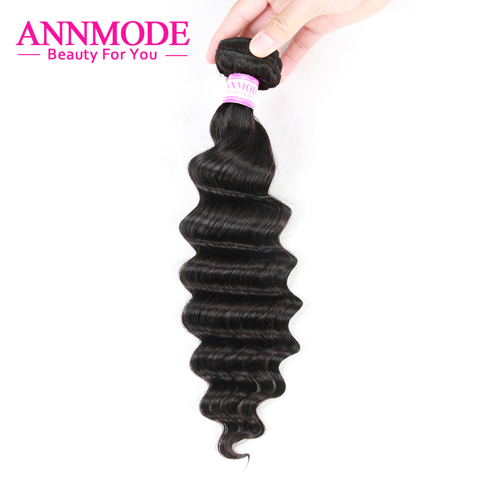 Annmode Hair Indian Loose Deep Wave Remy Hair Bundles Natural Color Human Hair Extensions Free Shipping 3/4 pcs