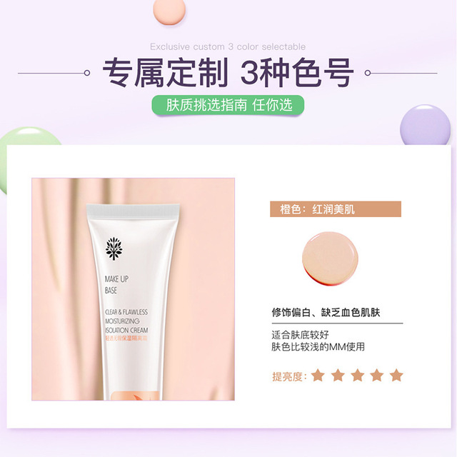 face primer makeup base Color Corrector Facial Correcting Cream base eye primer makeup base make up base de maquillaje mate 4