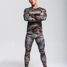Наборы одежды для велоспорта Мужские Велоспорт костюм трусы велосипедиста фитнес-Тренировка Быстрый-быстросохнущие колготки Камуфляжный спортивный костюм мужской спортивный костюм