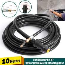 10 M Hogedrukreiniger Riool Reiniging Slang 1/4 Inch Quick Release Drain Riool Reiniging Slang voor Karcher K2-K7 Water guns(China)