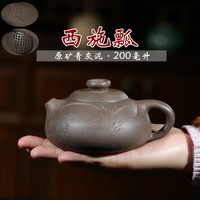 Believe Dark red Enameled Pottery Teapot Yixing Gift Raw Ore Grey Lime Mud Ball Inner Wall Of Hole Chapter Xi Shi Scoop Teapot