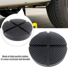 Universal Floor Slotted Car Rubber Jack Pad Frame Protector Guard Resistant Durable Jack Rubber Pad For Pinch Weld Side Lifting 1 pair car truck rubber slotted pad lifting jack support block guard adapter