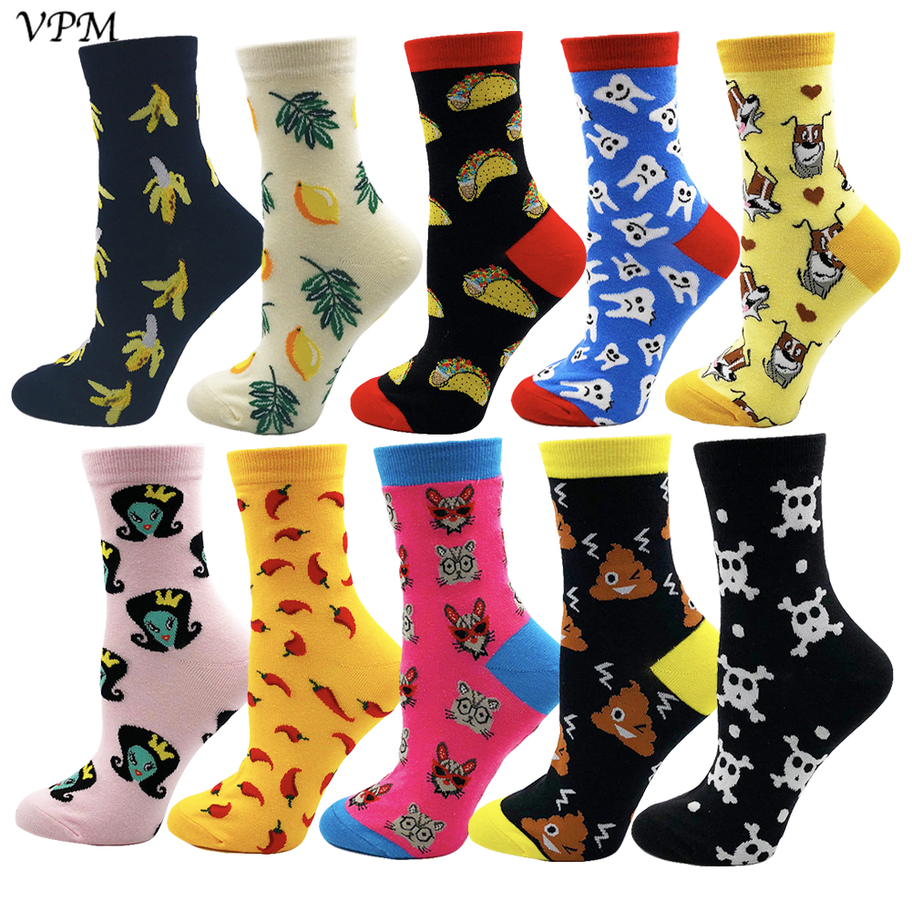 A Lot Of SkullsCrazy Socks Casual Cotton Crew Socks Cute Funny Sock Great For Sports And Hiking