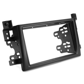 for Suzuki Grand Vitara 2015+ 2 Din Car Stereo Radio Fascia Panel Plate Frame Kit Car Interior Accessories
