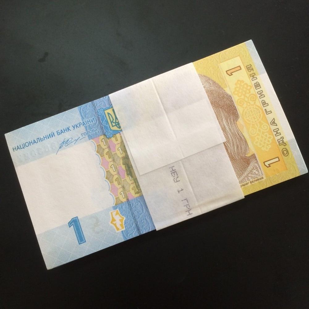 Bundle 100 Pcs, Ukraine 1 Hryven, Random Year , P-116, UNC, Lot Pack, Europe, Collection Gift, Original Real, Asian Paper Note
