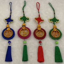 10 Pcs Creative Chinese Knots Blessing Lucky Knoting Arts and Crafts Gifts Curtain Hang Decorations Pendant 2018