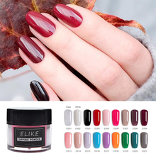 ELIKE dip powder nail system 10g flakes shining color dark red long lasting more strong and durable decoration